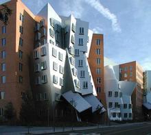 MIT linguistics building. CC BY-SA 3.0